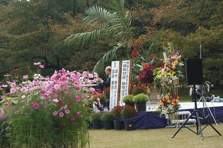 植物園90周年記念対談