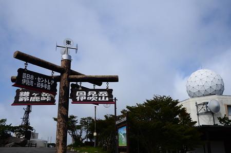 朝陽台広場