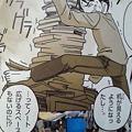 Photos: このバッシー好き