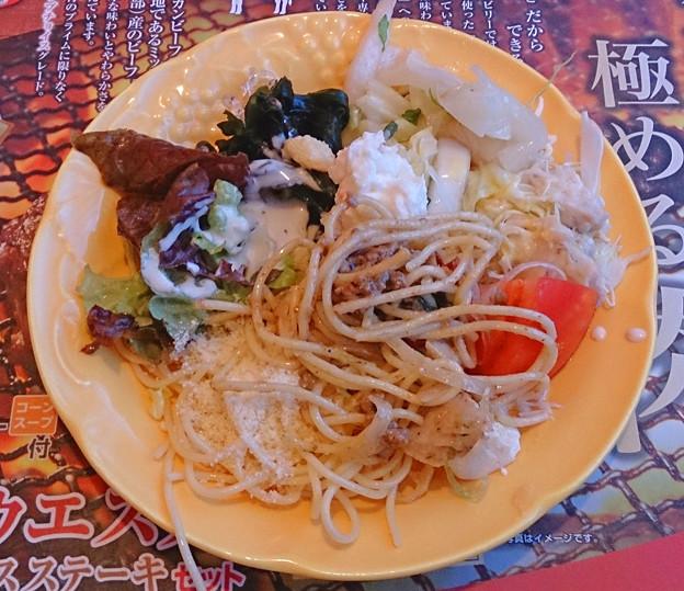 ブロンコビリーサラダ