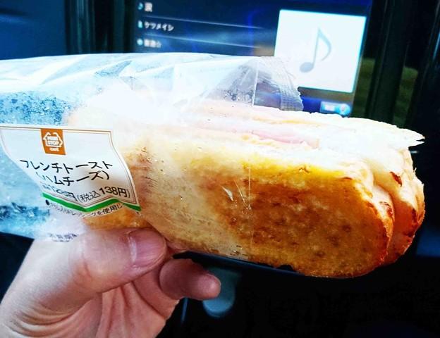 ミニストップ フレンチトーストハムチーズ