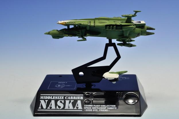 メガハウス_コスモフリートコレクション 宇宙戦艦ヤマト さらば友よ編 高速中型空母ナスカ_001