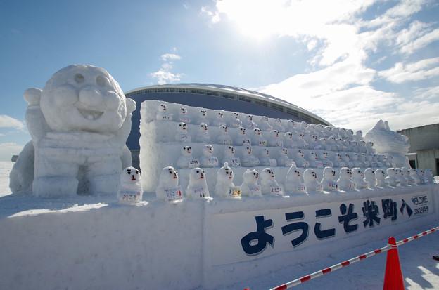 札幌雪まつり つどーむ にて (2)