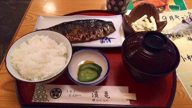 Photos: 鯖の塩焼き定食