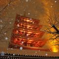 写真: 浅草寺五重塔