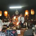 写真: 平野五流講のお護摩