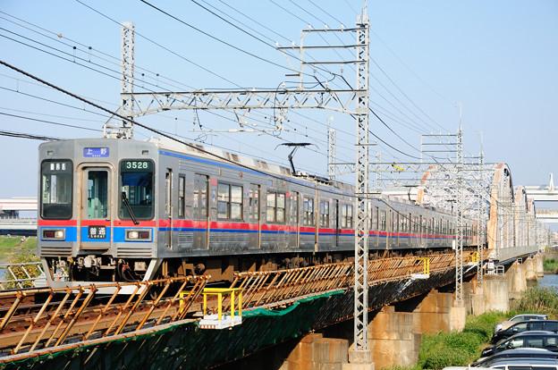 Photos: 3500形電車