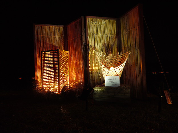 写真: 西の湖ヨシ灯り展