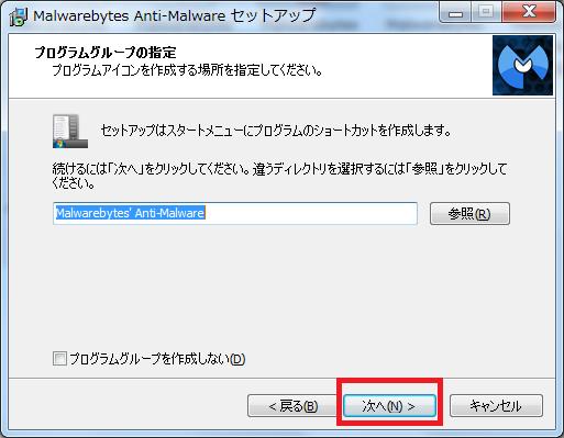 Malwarebytes Anti-Malware 1.750(7)