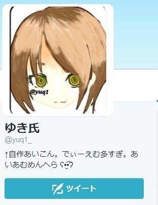 http://art29.photozou.jp/pub/119/2912119/photo/217967612_org.v1422734083.jpg
