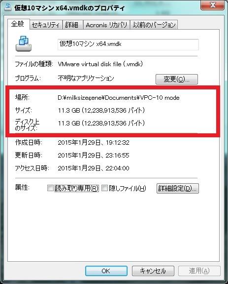 http://art29.photozou.jp/pub/119/2912119/photo/217967672_org.v1422725553.jpg