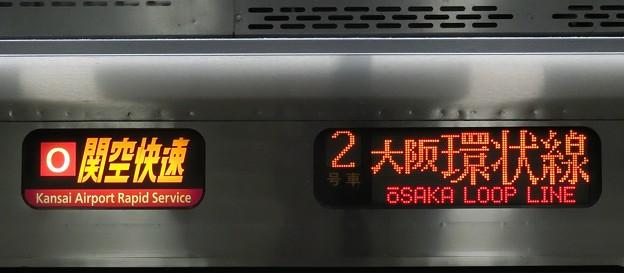JR西日本225系5000番台: O 関空快速 大阪環状線 2号車