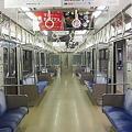 写真: JR西日本:201系(車内)-01