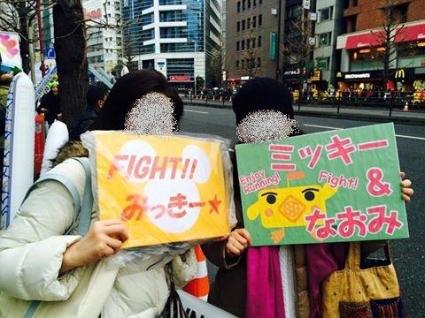 Photos: 東京マラソン2015_1