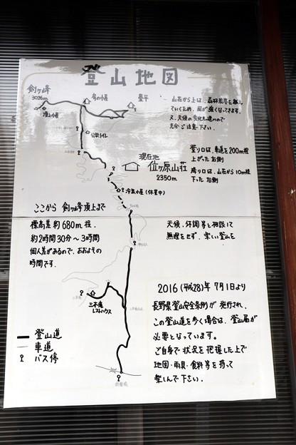 写真: 乗鞍登山コース