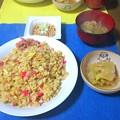 Photos: 焼飯…