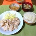 Photos: 鶏胸肉の塩糀漬け…