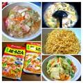 Photos: マルタイ 皿うどん