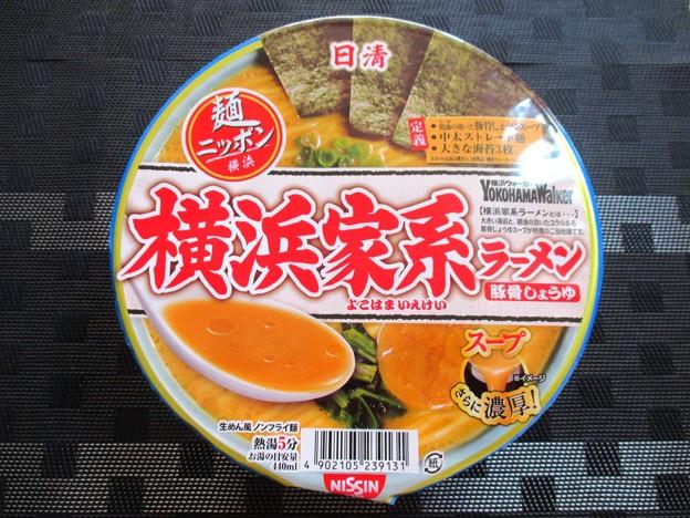 日清麺ニッポン 横浜家系ラーメン02