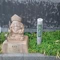 写真: 石川旅行 七福神福々めぐり