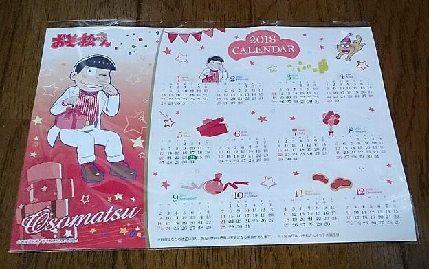 セブンイレブン限定 おそ松さん シールカレンダー