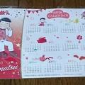 Photos: セブンイレブン限定 おそ松さん シールカレンダー