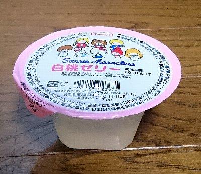ローソン サンリオ キャラクターズ シリアルボウル&白桃ゼリー