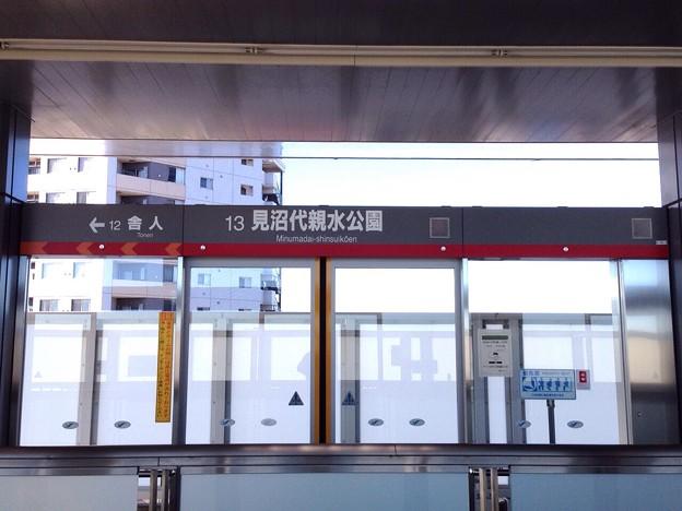 見沼代親水公園駅 Minumadai-shinsuikoen Sta.