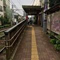 Photos: 庚申塚停留場