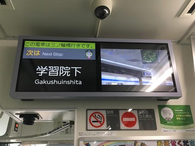 都電荒川線の車内LCD