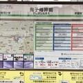Photos: 鬼子母神前停留場 Kishibojimmae Sta.