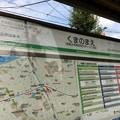 写真: 熊野前停留場 Kumanomae Sta.