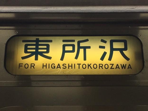 JR武蔵野線 東所沢行き