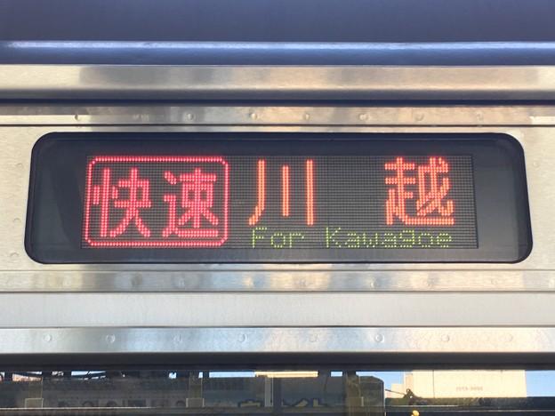 JR埼京線 快速:川越行き りんかい線車