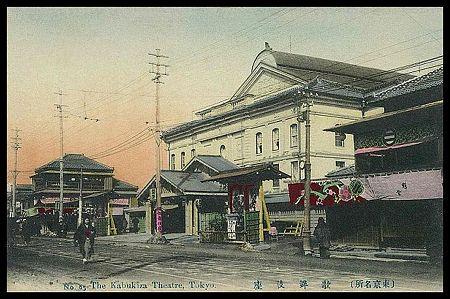 800px-Kabukiza_Theater_Tokyo_1907-1911