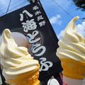 豆乳ソフトクリーム。