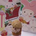 写真: きなこ黒糖&あずきミルクジェラート。