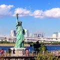 ニューヨークへひとっ飛び♪