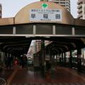 東京さくらトラム…都電荒川線ぶらり旅♪