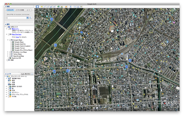 Google Earth Realtime GPS 14