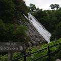 写真: オシンコシンの滝@2013北海道旅行最終日