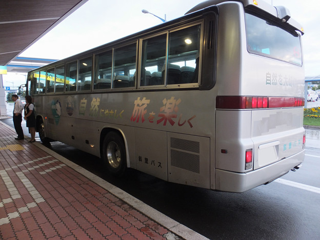 Photos: お世話になりました@2013北海道旅行最終日