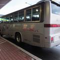 写真: お世話になりました@2013北海道旅行最終日