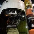 写真: H-?A/Bロケットの第2段エンジン