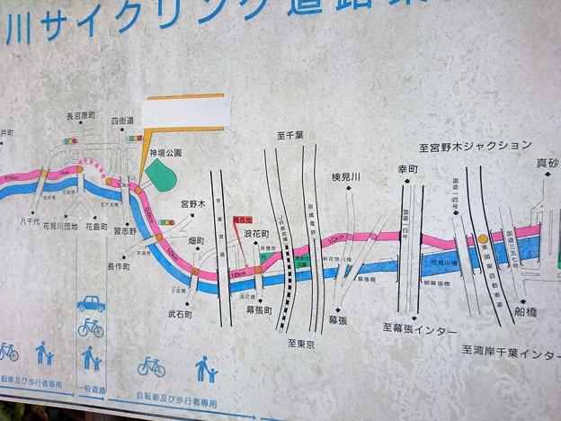 花見川地図2