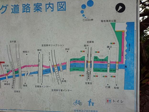 花見川地図3