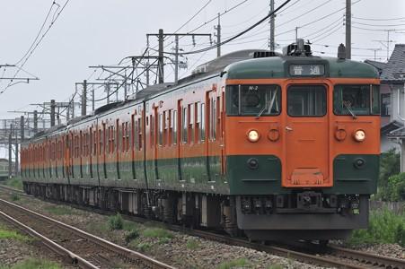 N2+T1037編成