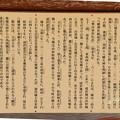 Photos: 成沢城 史跡