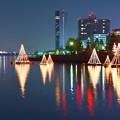 Mother Lake Illuminations