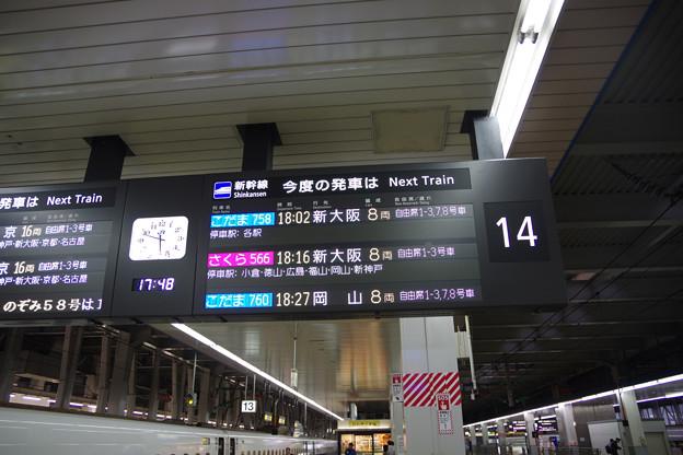 博多駅 18:16サクラに乗るぞ